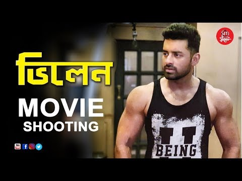 ভিলেন | MOVIE Shooting | Ankush hazra | Baba Yadav | Mimi | Rittika | Villain Bengali movie
