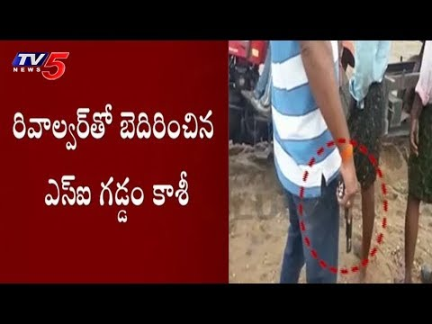 Illegal Sand Mining in Jogulamba Gadwal Dist | TV5 News