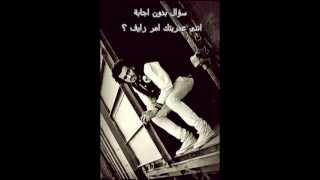 "Wa7da ... ( Shams Eldeen ) "" "" واحدة"