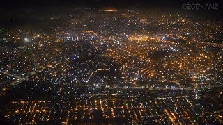 Take off from Karachi Airport - November 26, 2017 @5AM