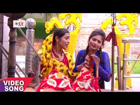माई रे हम मांगब मैट्रिक पास - Chali Kanwar Uthhali - Gunjan Singh - Bhojpuri Kanwar Songs 2017 new
