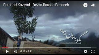 Farshad Kazemi - Bezar Baroon Bebareh