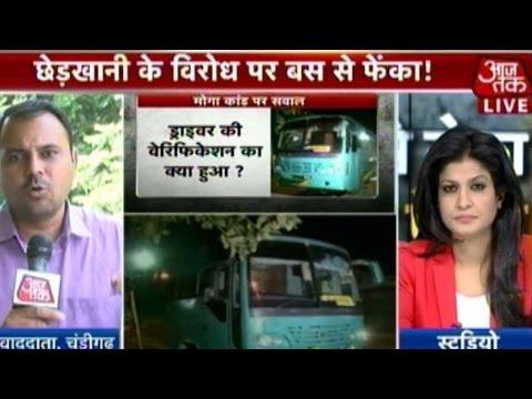 Prakash Singh Badal Admits Buses Belong To Him