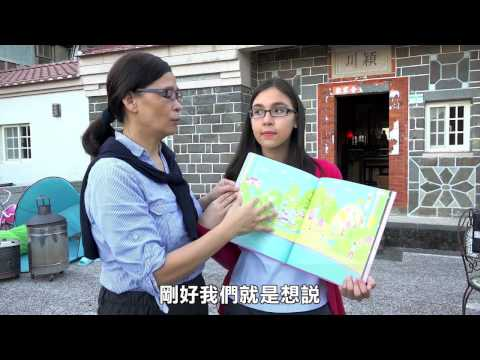 不要問我從哪裡來:專訪龔氏父女(中文版 )