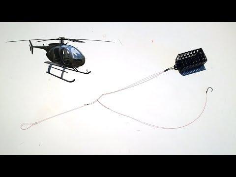 оснастка для рыбалки вертолет и два узла
