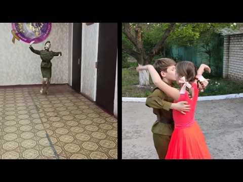 Луганчане в рамках инициированного ЛГАКИ марафона станцевали онлайн вальс Победы (ВИДЕО)