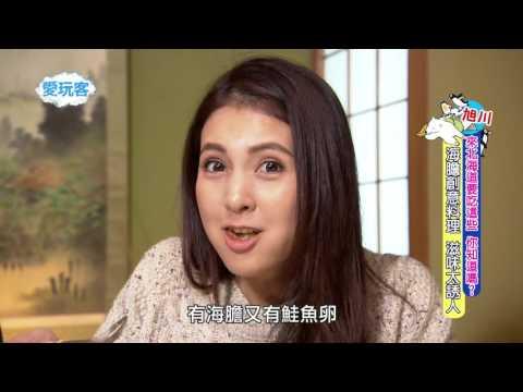 台綜-愛玩客-20151229-詹姆士 、韋汝 @日本-海膽、蝦湯、夢幻鮭兒!來北海道就要吃這些!