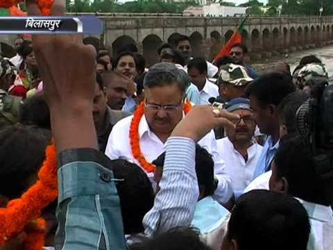 BJP Chief Minister Dr. Raman Singh in Inauguration of River View Road Bilaspur C.G.
