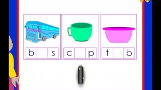 Kindergarten phonics worksheet -  words with the short vowel