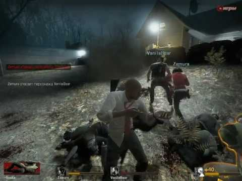 Left 4 Dead Обзор от журнала