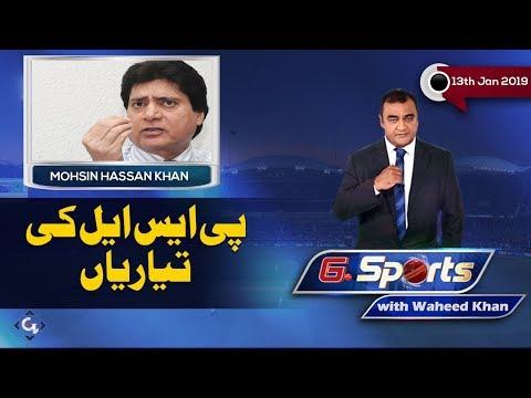 PSL 2019 4th Edition | Mohisn Hassan Khan Interview | G Sports With Waheed Khan 13 January 2019