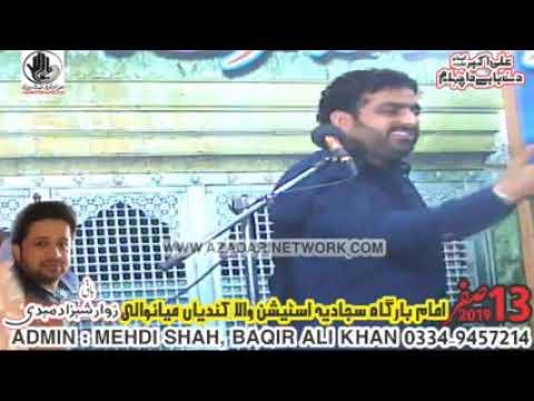 Zakir Ghulam Abbas Kandani | Majlis 13 Safar 2019 Kundian Mianwali |