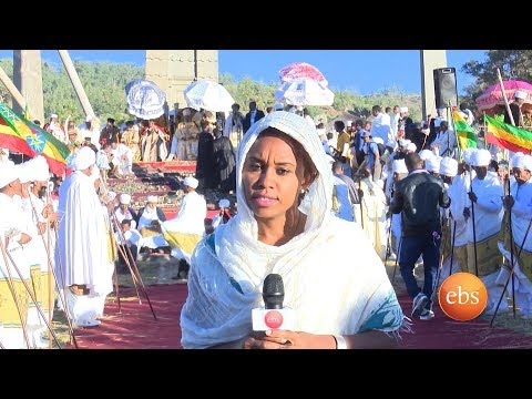 Discover Ethiopia/ ኢትዮያን እንወቅ Season 1 EP 11: Aksumite Empire