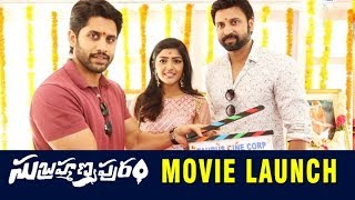 Sumanth's Subramanyapuram Movie Opening | Eesha Rebba | Sumanth | Naga Chaitanya | Tollywood Latest