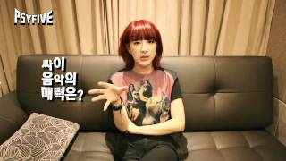 Seo In-Young Talks About PSY