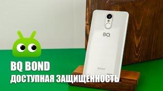 Обзор BQ Bond