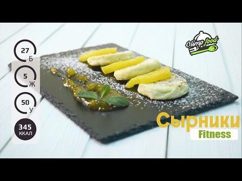 Доставка здоровой еды OlimpFood | Сервис доставки здорового питания Олимпфуд