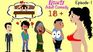 hindi adult sex videos funny ep1