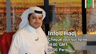 Infos Hadj - 01 Octobre 2014