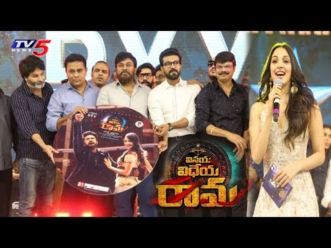 Vinaya Vidheya Rama Audio Function | Ram Charan, Kiara Advani | TV5
