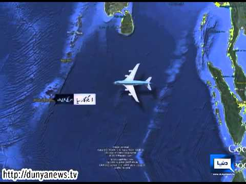 Dunya News -  Lost Malaysia Airlines flight search expanded from Indonesia to Australia