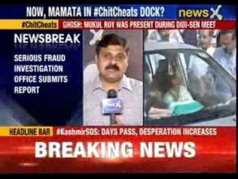 Trinamool MP attacks Mamata Banerjee