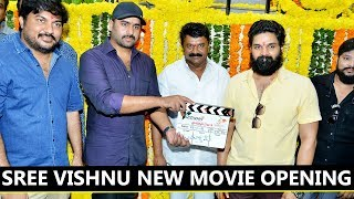 Sree Vishnu New Movie Opening | Nara Rohit | Rizwan Entertainment