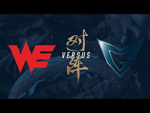 WE vs. SSG | Semifinals Game 2 | 2017 World Championship | Team WE vs Samsung Galaxy