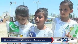 Pakistan Defence Day ceremony held in Quetta