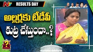 అల్లర్లకు టీడీపీ కుట్ర చేస్తుందా ? TDP Anuradha Responds on YCP Allegations | NTV