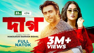 Most Popular Bangla Natok Dag by Momo & Apurba