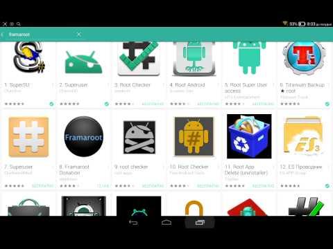 Как получить Root права на любом Android устройстве. Взлом андроид игр на
