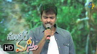 Pranaamam Pranaamam Song | Mallikarjun Performance | Super Masti | Bhimavaram | 19th March 2017