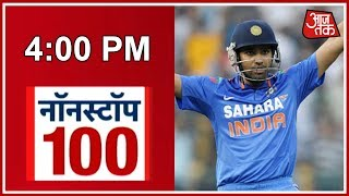 Nonstop 100 | Rohit Sharma Becomes Only Batsman To Hit 3 ODI Double-Hundreds