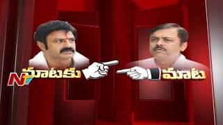 BJP Leader GVL Narasimha Rao Fires on TDP MLA Balakrishna || Mataku Mata