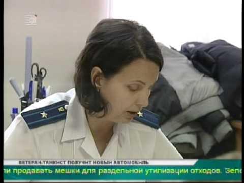 Анастасия Дашко расплакалась в зале суда