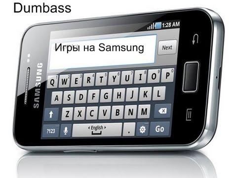Видео как скачать видео на Samsung