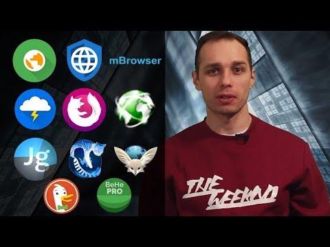 Обзор лучших браузеров для смартфона