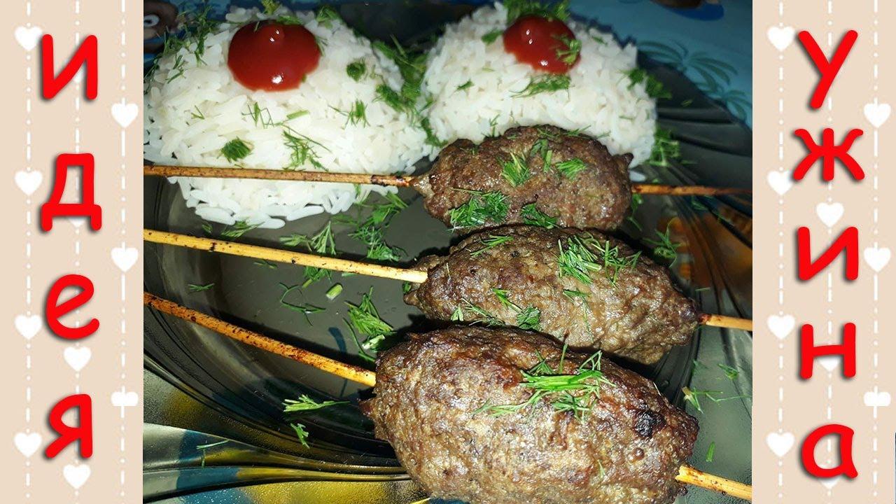 Что приготовить на ужин быстро и просто без мясаы