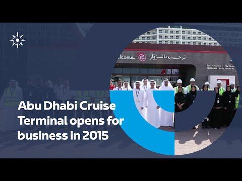 Abu Dhabi Cruise Terminal Official Opening - الافتتاح الرسمي لمحطة أبوظبي للسفن السياحية الجديدة