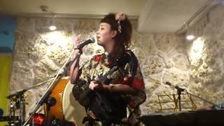 与那覇歩 「朝花」 2012年5月11日 京都 大新にて
