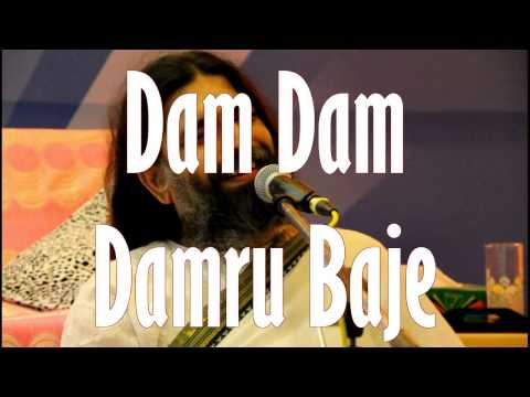 Dam Dam Damru Baje Rishiji  Art Of Living Bhajans video