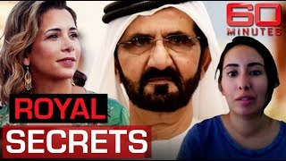 WORLD EXCLUSIVE: Dubai royal insider breaks silence on escaped princesses | 60 Minutes Australia