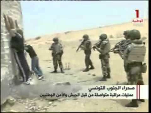 Groupement Territorial Saharien (Armée tunisienne - GTS)