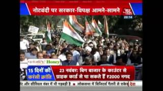 Special Report: Ground Report From Delhi On Note Ban