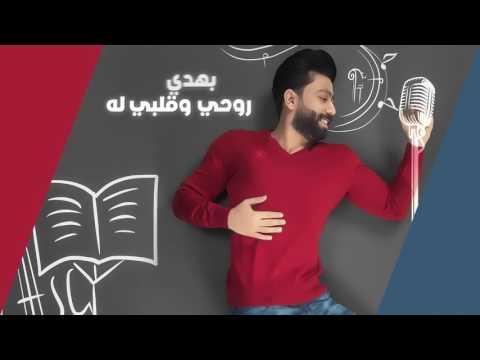 download lagu خالد بوصخر - ملاك  حصري gratis