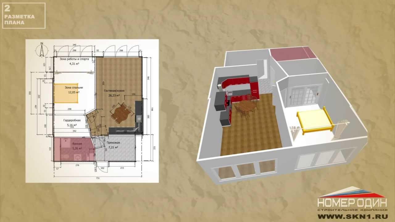 Смета для ремонта квартиры в новостройке