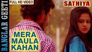 Sathiya Movie Song | Mera Maula Kahan | Sad Song | Rishi Chanda | Full VIDEO SONG