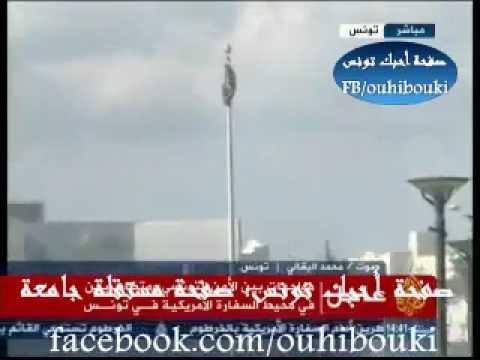 image vidéo     اقتحام السفارةالأمريكية بتونس ورفع رايةالتوحيد بدل العلم الأمريكي