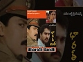Bharath Bandh Movie Telugu Movie
